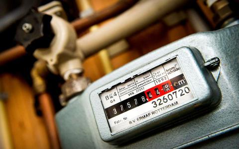In totaal zou de boring door ONE-Dyas 3 procent bijdragen aan de Nederlandse gasvoorziening. Foto: ANP