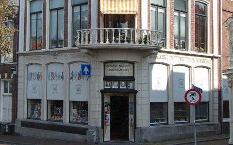 Voorstraat 34 in Leeuwarden, waar vroeger de boekhandel van de firma Proost was gevestigd.